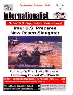 internationalist no. 12