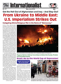 Internationalist No.                                               37