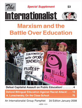 Internationalist No. 17 (October-November 2003)